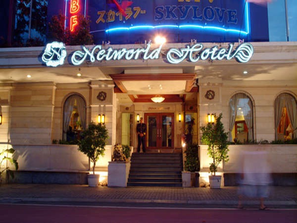 Networld Hotel