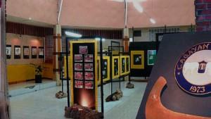 Cagayan Provincial Museum Research Center