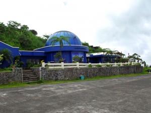 Tabaco City Mayon Planetarium and Science Park