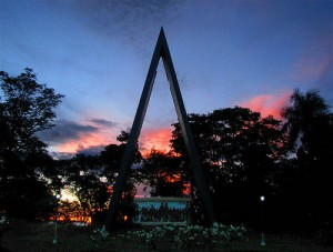 Tarlac Peoples Park